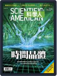 Scientific American Traditional Chinese Edition 科學人中文版 (Digital) Subscription November 29th, 2019 Issue