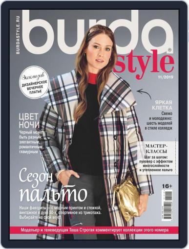 Бурда November 1st, 2019 Digital Back Issue Cover