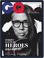 Gq Japan (Digital) Subscription April 24th, 2019 Issue