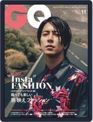 Gq Japan (Digital) Subscription September 24th, 2019 Issue