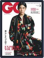 Gq Japan (Digital) Subscription January 24th, 2020 Issue