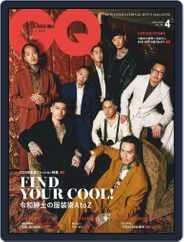 Gq Japan (Digital) Subscription February 25th, 2020 Issue