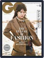 Gq Japan (Digital) Subscription March 25th, 2020 Issue