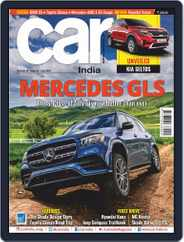 Car India (Digital) Subscription July 1st, 2019 Issue