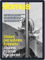 Domus (Digital) Subscription February 1st, 2019 Issue