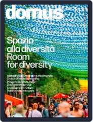Domus (Digital) Subscription April 1st, 2019 Issue