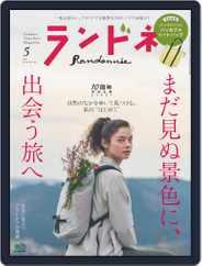 ランドネ (Digital) Subscription March 27th, 2019 Issue