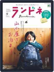 ランドネ (Digital) Subscription July 26th, 2019 Issue