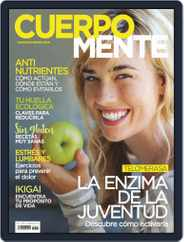Cuerpomente (Digital) Subscription May 1st, 2019 Issue