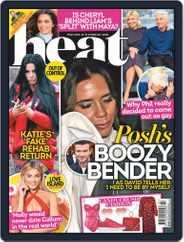 Heat (Digital) Subscription February 15th, 2020 Issue