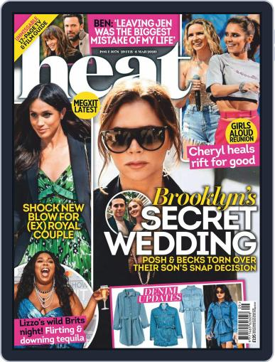 Heat February 29th, 2020 Digital Back Issue Cover