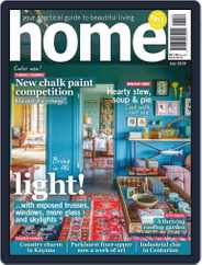 Home (Digital) Subscription July 1st, 2019 Issue