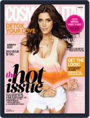 Cosmopolitan Korea (Digital) Subscription August 14th, 2012 Issue