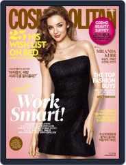 Cosmopolitan Korea (Digital) Subscription October 4th, 2012 Issue