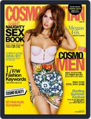 Cosmopolitan Korea (Digital) Subscription August 5th, 2014 Issue