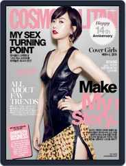 Cosmopolitan Korea (Digital) Subscription September 5th, 2014 Issue
