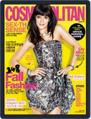 Cosmopolitan Korea (Digital) Subscription October 7th, 2014 Issue