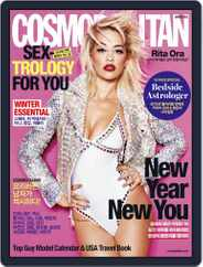 Cosmopolitan Korea (Digital) Subscription January 14th, 2015 Issue