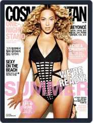 Cosmopolitan Korea (Digital) Subscription June 30th, 2015 Issue