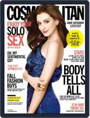 Cosmopolitan Korea (Digital) Subscription October 2nd, 2015 Issue