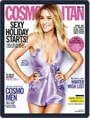 Cosmopolitan Korea (Digital) Subscription December 4th, 2015 Issue
