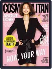 Cosmopolitan Korea (Digital) Subscription September 1st, 2017 Issue
