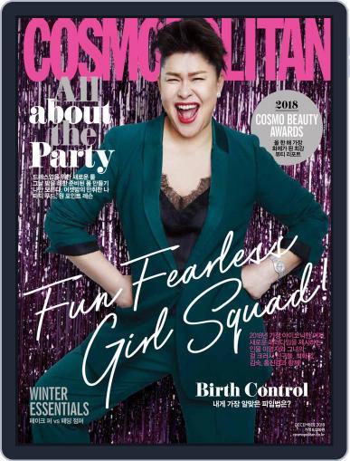 Cosmopolitan Korea December 2nd, 2018 Digital Back Issue Cover