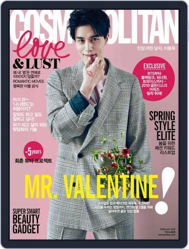 Cosmopolitan Korea February 5th, 2019 Digital Back Issue Cover