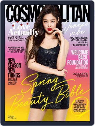 Cosmopolitan Korea March 25th, 2019 Digital Back Issue Cover