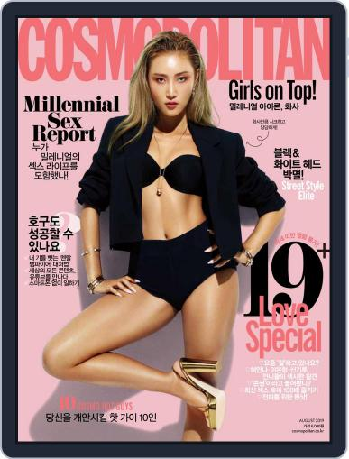 Cosmopolitan Korea August 7th, 2019 Digital Back Issue Cover
