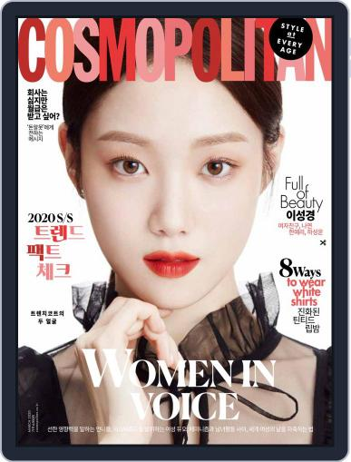 Cosmopolitan Korea March 10th, 2020 Digital Back Issue Cover