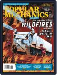 Popular Mechanics South Africa (Digital) Subscription January 1st, 2019 Issue