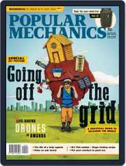Popular Mechanics South Africa (Digital) Subscription August 1st, 2019 Issue