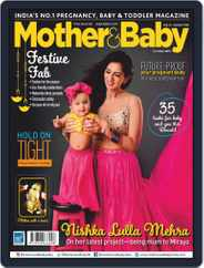 Mother & Baby India (Digital) Subscription October 1st, 2019 Issue