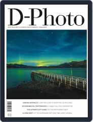 D-Photo (Digital) Subscription December 1st, 2017 Issue