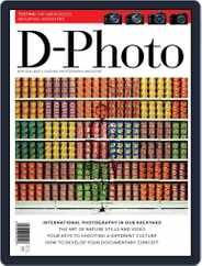 D-Photo (Digital) Subscription December 1st, 2019 Issue
