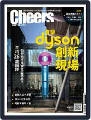 Cheers Magazine 快樂工作人 (Digital) Subscription January 30th, 2019 Issue