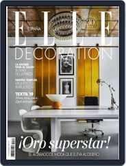 ELLE DECOR Spain (Digital) Subscription March 1st, 2019 Issue