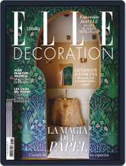 ELLE DECOR Spain (Digital) Subscription March 1st, 2020 Issue