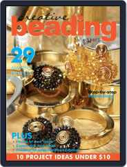 Creative Beading (Digital) Subscription January 1st, 2019 Issue