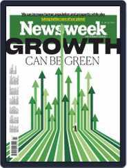 Newsweek Europe (Digital) Subscription February 21st, 2020 Issue