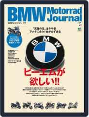 Bmw Motorrad Journal  (bmw Boxer Journal) (Digital) Subscription August 16th, 2015 Issue