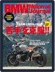 Bmw Motorrad Journal  (bmw Boxer Journal) (Digital) Subscription August 17th, 2016 Issue