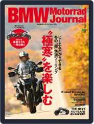 Bmw Motorrad Journal  (bmw Boxer Journal) (Digital) Subscription November 23rd, 2016 Issue