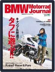 Bmw Motorrad Journal  (bmw Boxer Journal) (Digital) Subscription May 28th, 2017 Issue