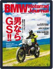 Bmw Motorrad Journal  (bmw Boxer Journal) (Digital) Subscription August 20th, 2017 Issue