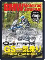 Bmw Motorrad Journal  (bmw Boxer Journal) (Digital) Subscription March 22nd, 2019 Issue