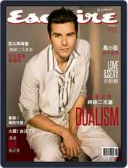 Esquire Taiwan 君子時代雜誌 (Digital) Subscription May 3rd, 2019 Issue