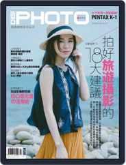 DIGI PHOTO (Digital) Subscription July 22nd, 2016 Issue