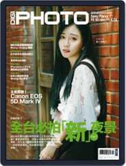 DIGI PHOTO (Digital) Subscription October 18th, 2016 Issue